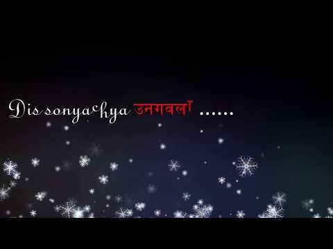 DIS YO SONYACHA UNGVALA | KETAN PATIL | ANSHIKA CHONKAROfficial Short Lyrics video