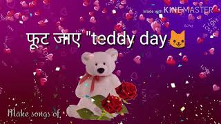 Happy valentine's day for single Boys best Whatsapp status 2018 in hindi