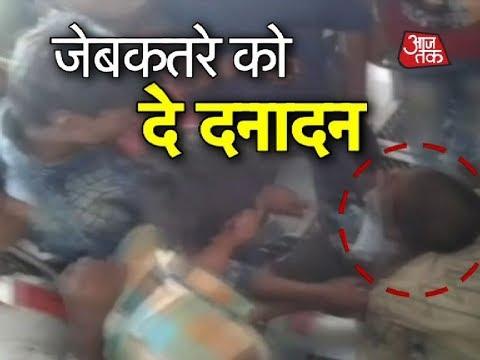 Angry Mob Mercilessly Thrash Alleged Thief In Madhya Pradesh