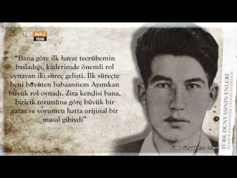 Cengiz Aytmatov'un Çocukluğu ve Ailesi - Kardeşi Ilgaz Aytmatov Anlatıyor - TRT