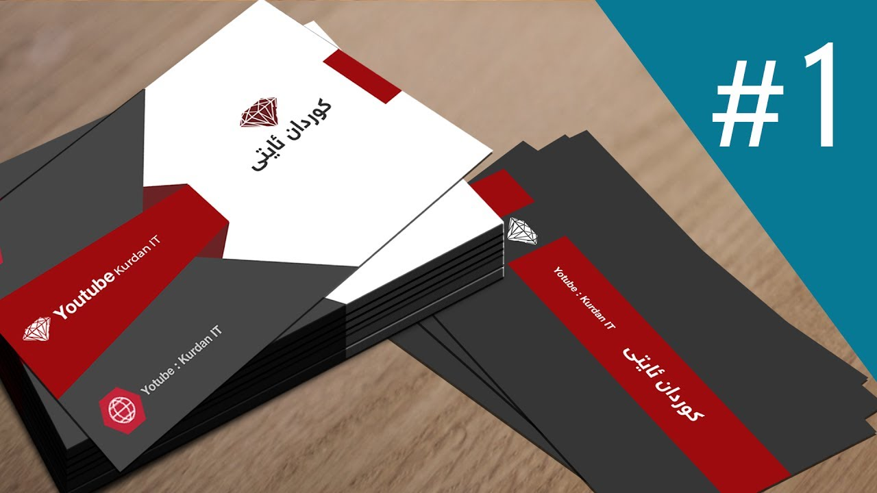 Design Business Card in photoshop professional (Tutorial). - YouTube