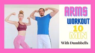 EVDE ETKİLİ KOL ANTRENMANI | 10 min ARMS WORKOUT |FITINSANE |