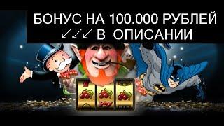 Максбет игровые автоматы играть бесплатно