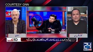 Faisal Vawda Banned On TV Show! Imran Khan In Action | 10 Tak | 16 Jan 2020