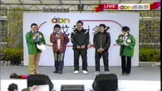 abn感謝祭の出演の渡部暁斗君 渡部暁斗 動画 23