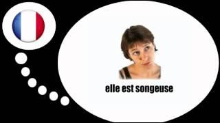 урок французского языка = Активный отдых и хобби № 2
