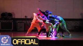 동탄중앙고등학교 댄스부 〈방탄소년단 - DNA〉 @능동고등학교 찬조공연