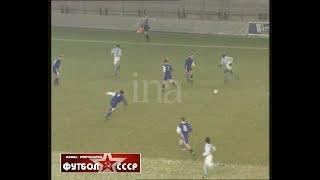 1998 RC Strasbourg France Dynamo Moscow 1 1 Friendly football match