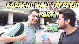 KARACHI WALI TAFREEH PART 1 | MOTORFEST 2018
