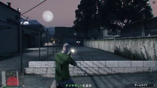 Grand Theft Auto V 20180919