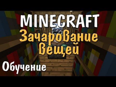 Скачать Minecraft  [2014] [ Мб]