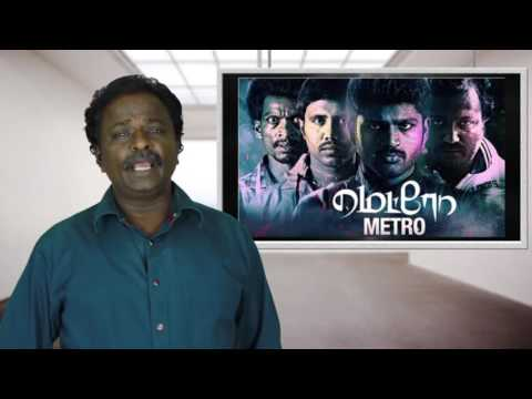 Metro Movie Review - Bobby Simha, Ananda...