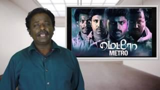 Metro Movie Review – Bobby Simha, Ananda Krishnan – Tamil Talkies