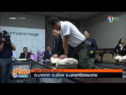 News for CPR
