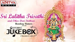 Sri Lalitha Trisathi And Other Devi Stothras || Bombay Sisters || Devotional songs