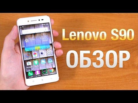 Lenovo S90 Обзор