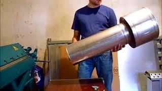 видео Комплекты для газового котла