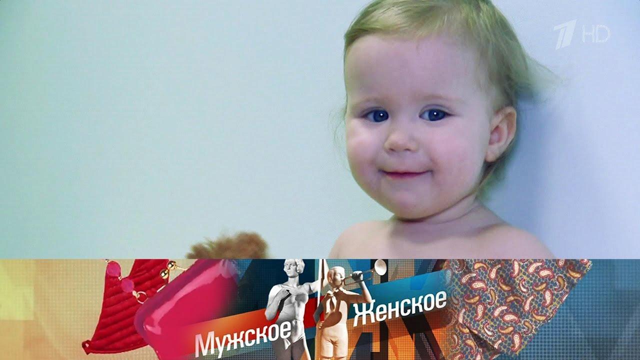 Мужское / Женское. Выпуск от 17.07.2020 Жизнь ради жизни.