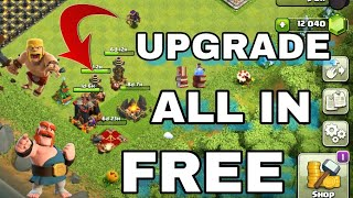 HOW TO UPGRADE ANY HEROES, BUILDING,TROOPS OR SPELLS FREE WITH HELP OF MAGIC BOOKS IN CLASH OF CLANS