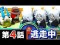 妖怪ウォッチ ショートアニメ「新バスターズの冒険 第4話〜逃走中〜」#42    Yo-kai Watch