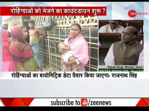 Home Minister Rajnath Singh's reply on Rohingyas in Lok Sabha