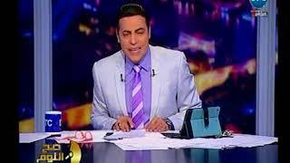 الغيطي : بشكر رئيس البرلمان لمقاطعة احتفالية إسرائيل بالقاهرة ويهاجم علاء عرفة