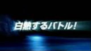 Initial D Extreme Stage (PlayStation 3) Trailer