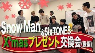 Snow Man×SixTONES 【初コラボ】自由すぎるガチ!X