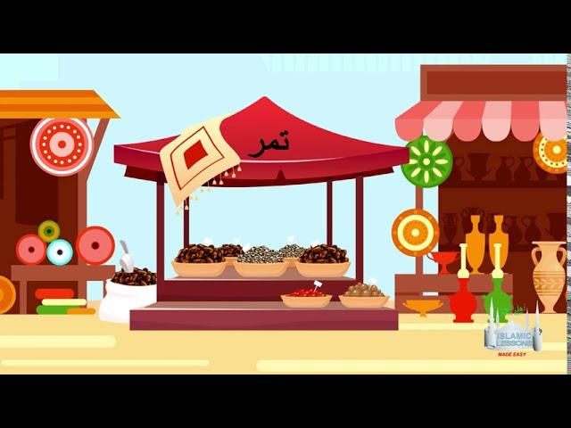 Short Stories - Maytham al Tammar