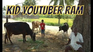 Kid Youtuber Ram Summer Trip