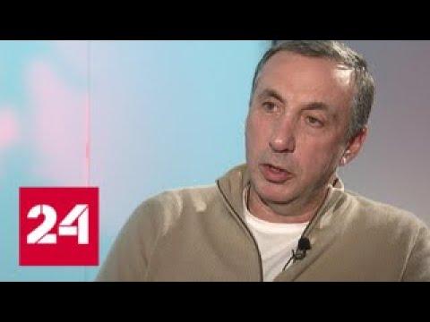Евгений Гинер: я не собираюсь продавать ЦСКА - Россия 24