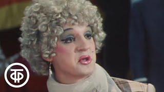 И.Дунаевский. Под куполом цирка. Серия 2 (1989)