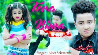 Tera Bina 💕 Bollywood New Song😯 Cute Romantic Love Story🤐 Snaha & Rochit New Video Ujjal Dance Group
