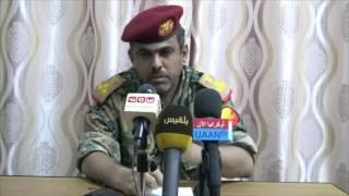 شاهد العميد عبدالله الصبيحي متحدثا عن التفجير الانتحاري بعدن