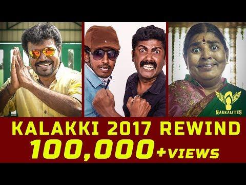 Kalakki 2017 Rewind   Comedy Video   Nakkalites #YoutubeRewind