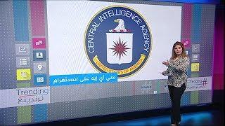 بي_بي_سي_ترندينغ:  الاستخبارات الأمريكية تفتح حسابا على انستاغرام لتجنيد عملاء شباب
