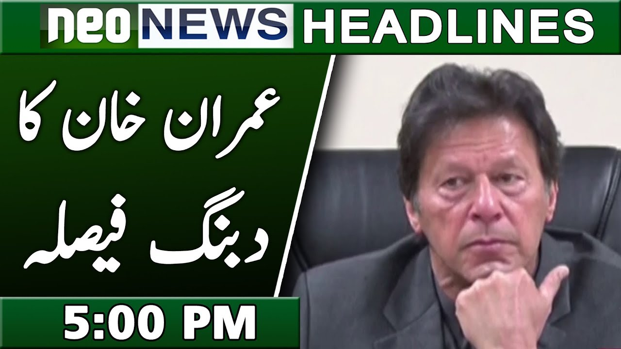 Imran Khan Shocking Decision | Neo News Headlines 5:00 PM | 5 March 2019