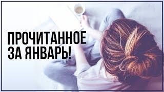 Новые ПОЛЕЗНЫЕ КНИГИ и ЗНАНИЯ!