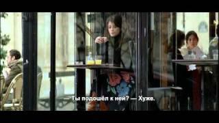 Париж / Paris (2008) - трейлер русскими субтитрами