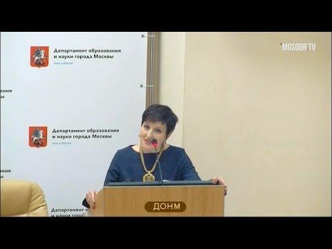 597 школа САО рейтинг 248 (381) Жорниченко ВИ зам директора 68% аттестация на 5л ДОНМ 12.02.2019