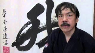 Kumdo vs Kendo