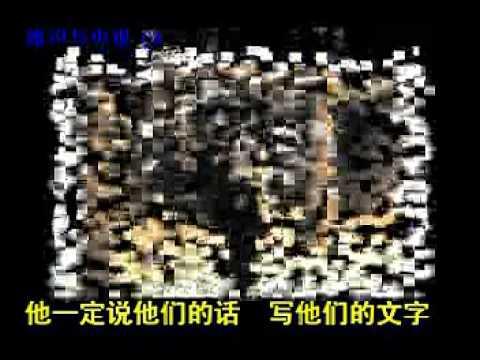 南怀瑾 唯识与中观 字幕版 04