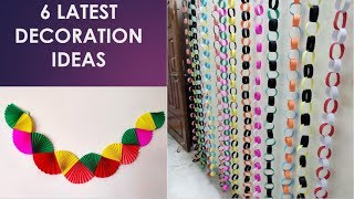 6 Cool And Colourful Decoration Ideas With Paper | Quick Wall Decorations