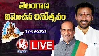 Union Minister Kishan Reddy And Laxman LIVE | Telangana Liberation Day | Nampally BJP Office | V6