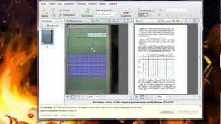 ABBYY FineReader сканирование текста с изображения/фото .mp4(ABBYY FineReader позволяет получать текст из изображений/фото, PDF и DJVU. Редактировать и сохранять текст и рисунки..., 2013-01-14T12:52:04.000Z)