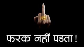 Koi Farak Nahi Padta | Hindi Motivational Video by Abby Viral | Kickstart Motivation #6