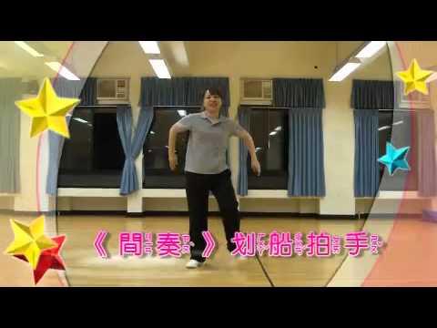 🌟欣宸幼兒運動工作室🌟手語律動-幸福的臉  示範老師:Kitty老師