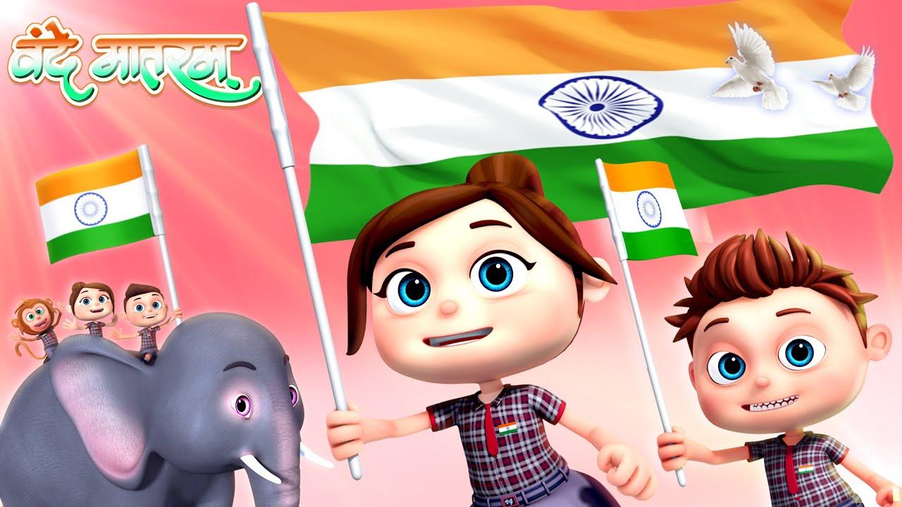Vande Mataram Song | Telugu Patriotic Independence Day Song 2021 | Videogyan Telugu Rhymes