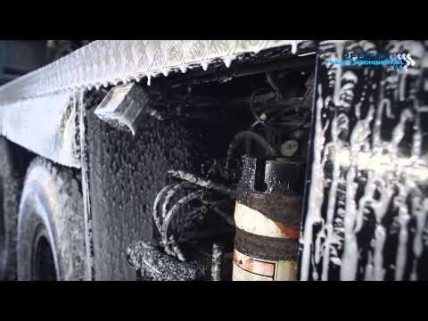 Pfeifer Heavy Machinery Service