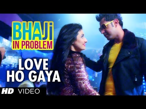 Love Ho Gaya Bhaji In Problem Video Song | Gippy Grewal, Ragini Khanna | Punjabi Movie 2013